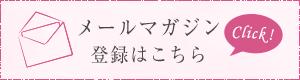 banner_maimag